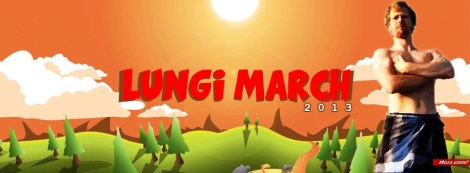 Lungi March to Baridhara Park Protest Event Cover Photo