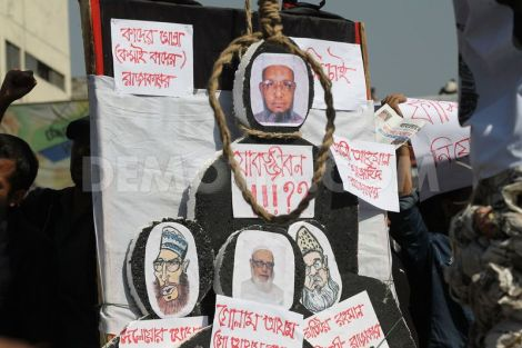 1360172657-protest-against-the-result-of-kader-mollas-tribunal--dhaka_1775686