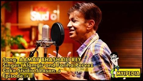Alamgir and Fariha Pervez AAMAY BHASHAILI REY coke studio pic 1